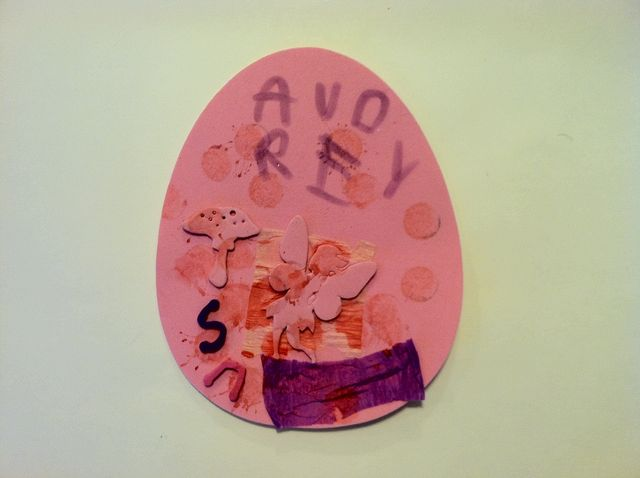 Pink egg (2011)
